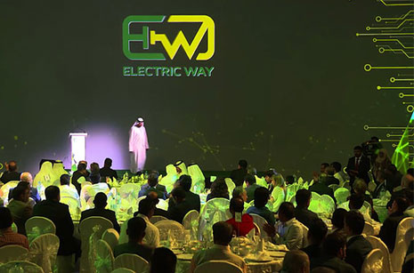 Electric Way Launch Event